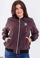Короткая женская куртка-бомбер большого размера Размеры: 50-52, 54-56, 58-60