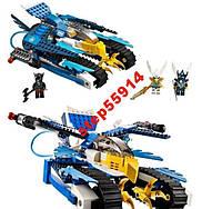 Конструктор Chima (аналог Лего) + 3 фигурки