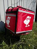 Каркасна термосумка - рюкзак для кур'єрської доставки страв та піци. 40*40, висота 46, фото 9