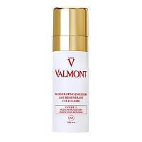 Регенерирующая эмульсия для лица и тела SPF 15 Valmont Regenerating Emulsion SPF 15