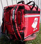 Каркасна термосумка - рюкзак для кур'єрської доставки страв та піци. 40*40, висота 46, фото 10
