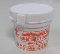 Мазь Арніки 10%-100,0