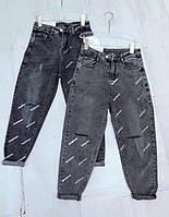 Джинсы женские черные серые