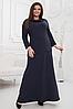 Довга сукня з коміром хомут, з 50-56 розмір