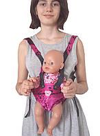 Кенгуру слинг переноска Пантера для кукол 36-48см