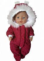 Вишневый слитный костюм для кукол Беби борн и Старшей Сестренки размером 43 см - 45 смсм