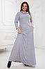Длинное трикотажное платье с воротником хомут, с 50-56 размер