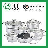 Набор кастрюль из нержавеющей стали Edenberg 12 предметов (EB-4040M)