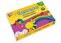 Пластилин 24 цвета, Fresh Ideas, Cool for school