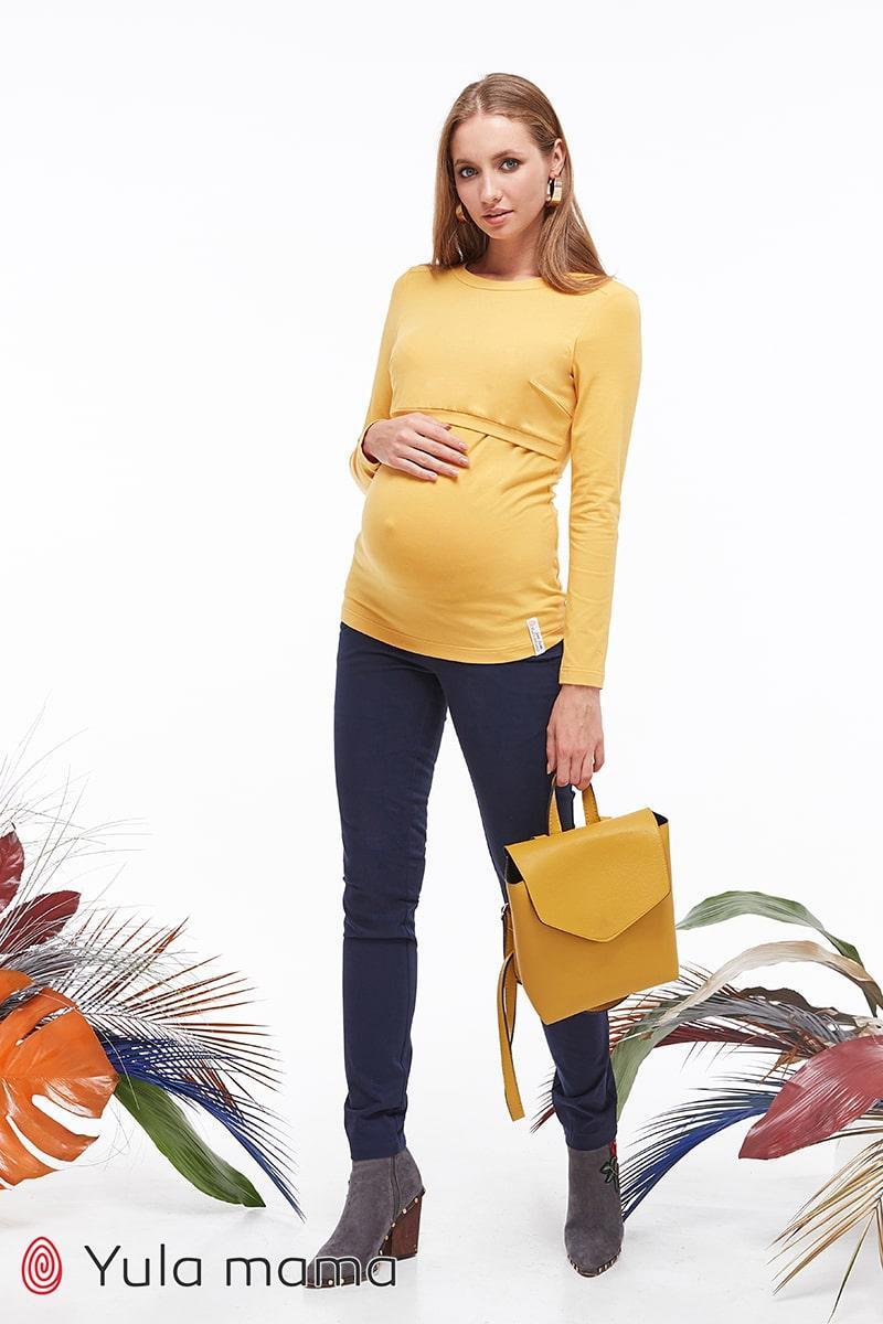 Джинсы для беременных PRIME TR-18.012 синие