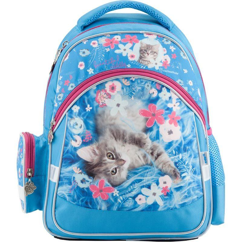 Рюкзак школьный R18-521S, S (115-130 см)