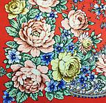 Квітковий роман 1747-5, павлопосадский вовняний шарф з шовковою бахромою, фото 3