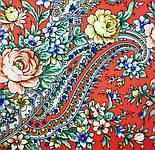 Квітковий роман 1747-5, павлопосадский вовняний шарф з шовковою бахромою, фото 4