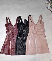 Сарафан женский из эко кожи черный, бордо, бежевый, пудра