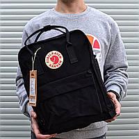 Рюкзак черный женский мужской городской на 16 литров от бренда Fjallraven Kanken Канкен