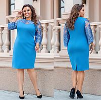 Платье женское с гипюровыми вставками, с 50-56 размер