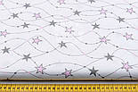 """Лоскут ткани  """"Звёзды на линиях с бусинками"""" розово-серые №1590, размер 48*80 см, фото 5"""