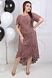 Женское  вечернее удлиненное платье,размеры:50,52,54,56,58., фото 5