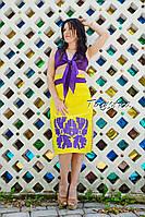 Желтая юбка бохо стиль юбка лен вышитая, яркая длинная юбка с поясом, вышитая летняя юбка