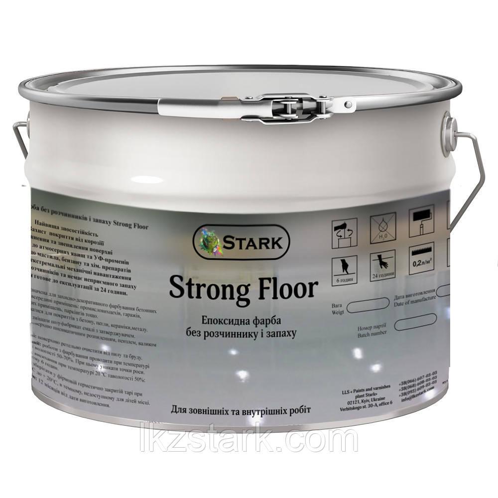 Купить желтую краску по бетону формы из бетона на заказ