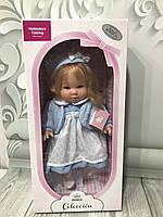 Говорящая кукла 4409