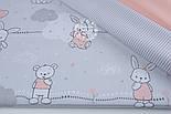"""Лоскут ткани """"Летающие мишки и кролики """" пудровые на сером №1304а, размер 45*80 см, фото 5"""