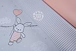 """Лоскут ткани """"Летающие мишки и кролики """" пудровые на сером №1304а, размер 45*80 см, фото 6"""