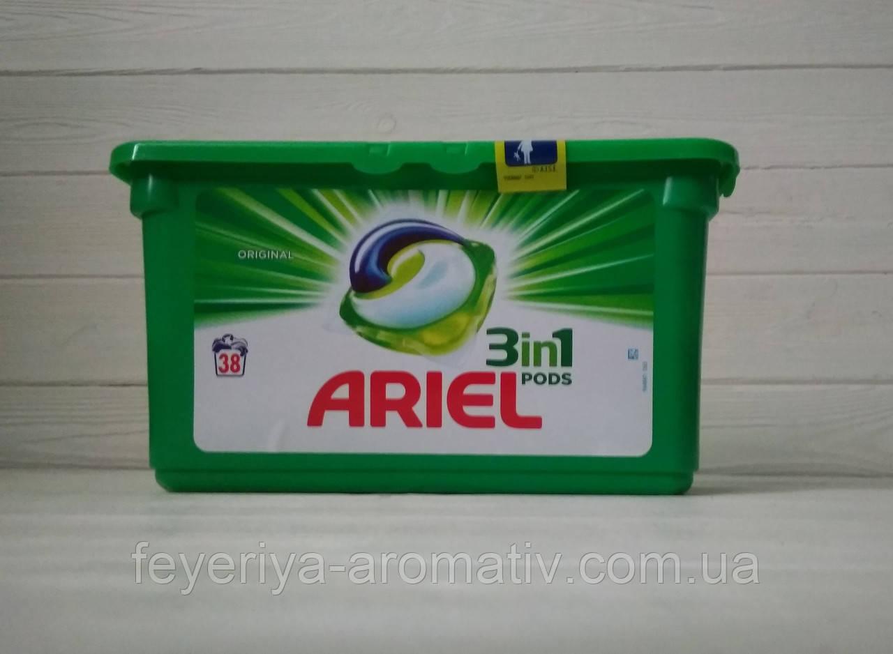 Капсулы для стирки Ariel 3in1 PODS Original 38 шт. (Германия)