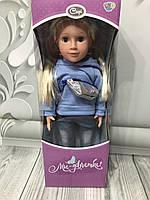 Кукла Софи 3920