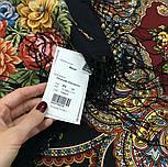 Майя 372-28, павлопосадский платок (шаль) из уплотненной шерсти с шелковой вязанной бахромой, фото 9