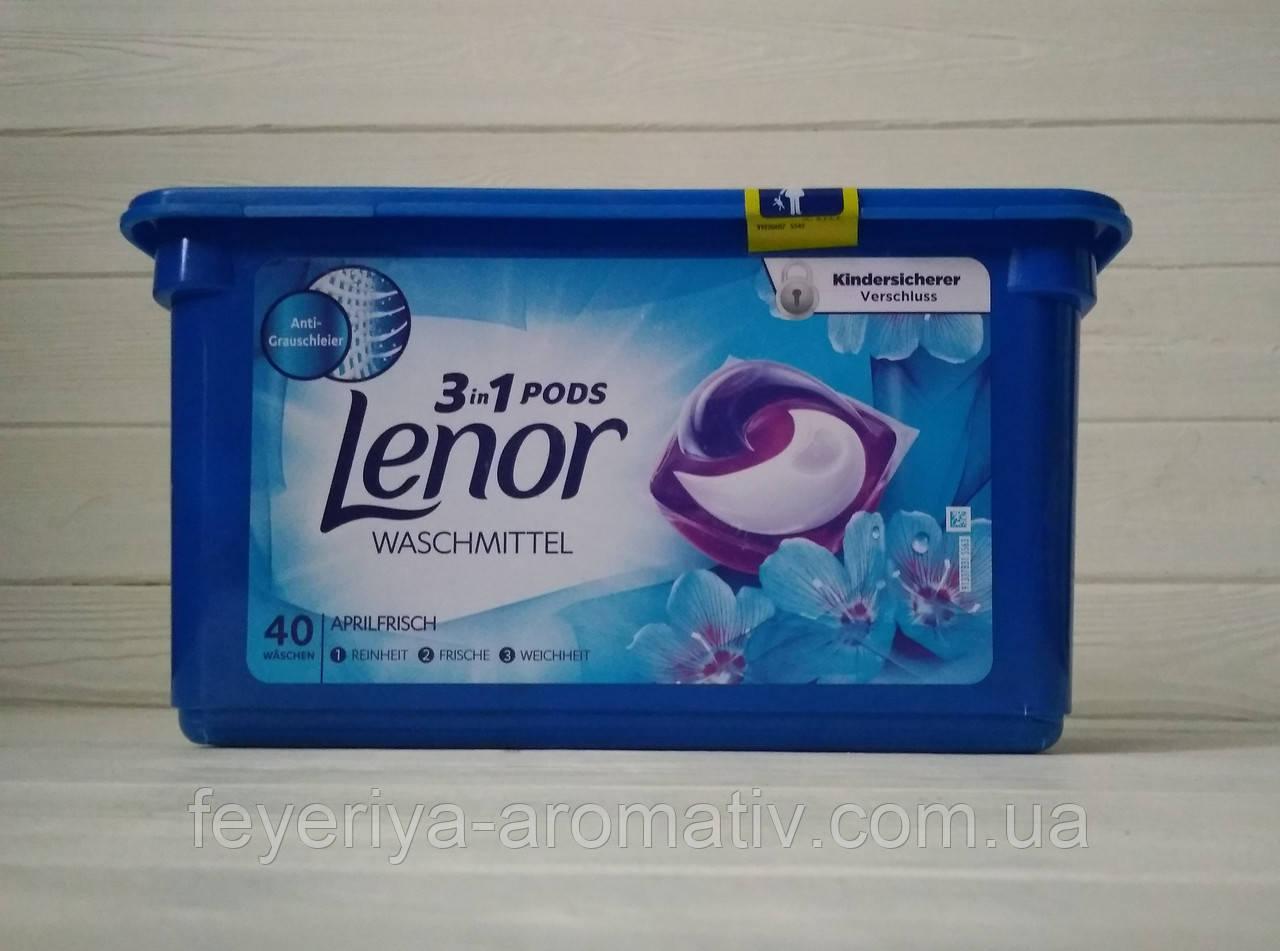 Капсулы для стирки универсальные Lenor waschmittel aprilfriscu 3in1 40шт. (Италия)