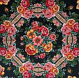 Город роз 1825-18, павлопосадский платок шерстяной  с шелковой бахромой, фото 4
