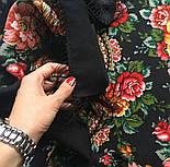 Город роз 1825-18, павлопосадский платок шерстяной  с шелковой бахромой, фото 7