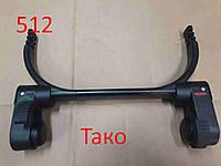 Тормозная система для  детской коляски Tako