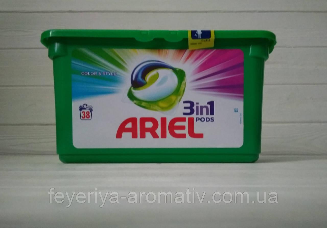 Капсулы для стирки Ariel 3in1 PODS Color&Style 38 шт. (Германия)