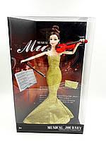 Детская игрушка Кукла скрипачка