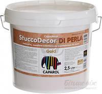 Шпатлевка декоративная Capadecor Stucco Di Perla Gold 2,5л