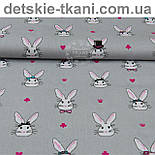 Лоскут ткани с кроликами в цилиндрах на сером фоне, № 1007, размер 40*102см, фото 3