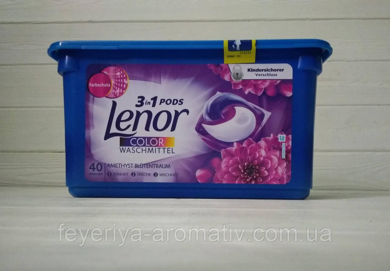 Капсулы для стирки цветной одежды Lenor Color waschmittel 3in1 40шт. (Италия)