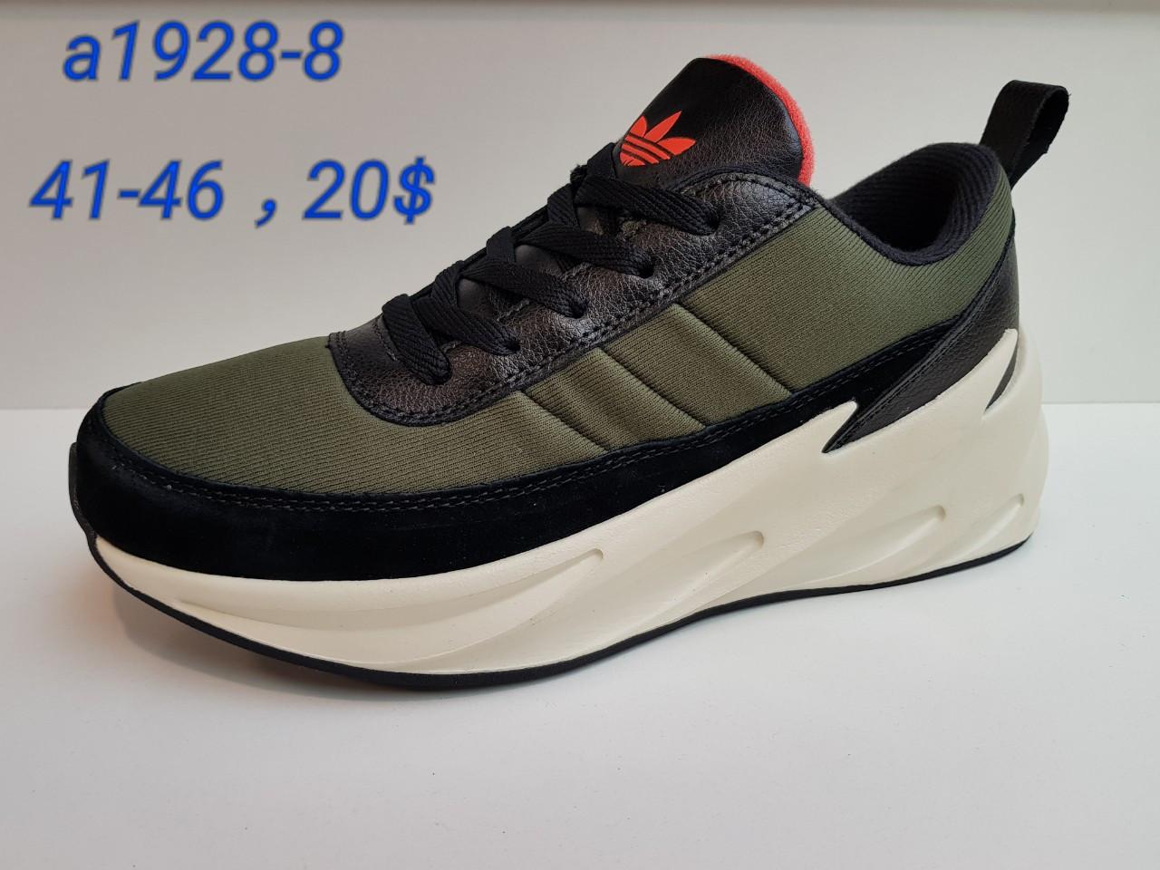 Кроссовки мужские Adidas Boost оптом (41-46)