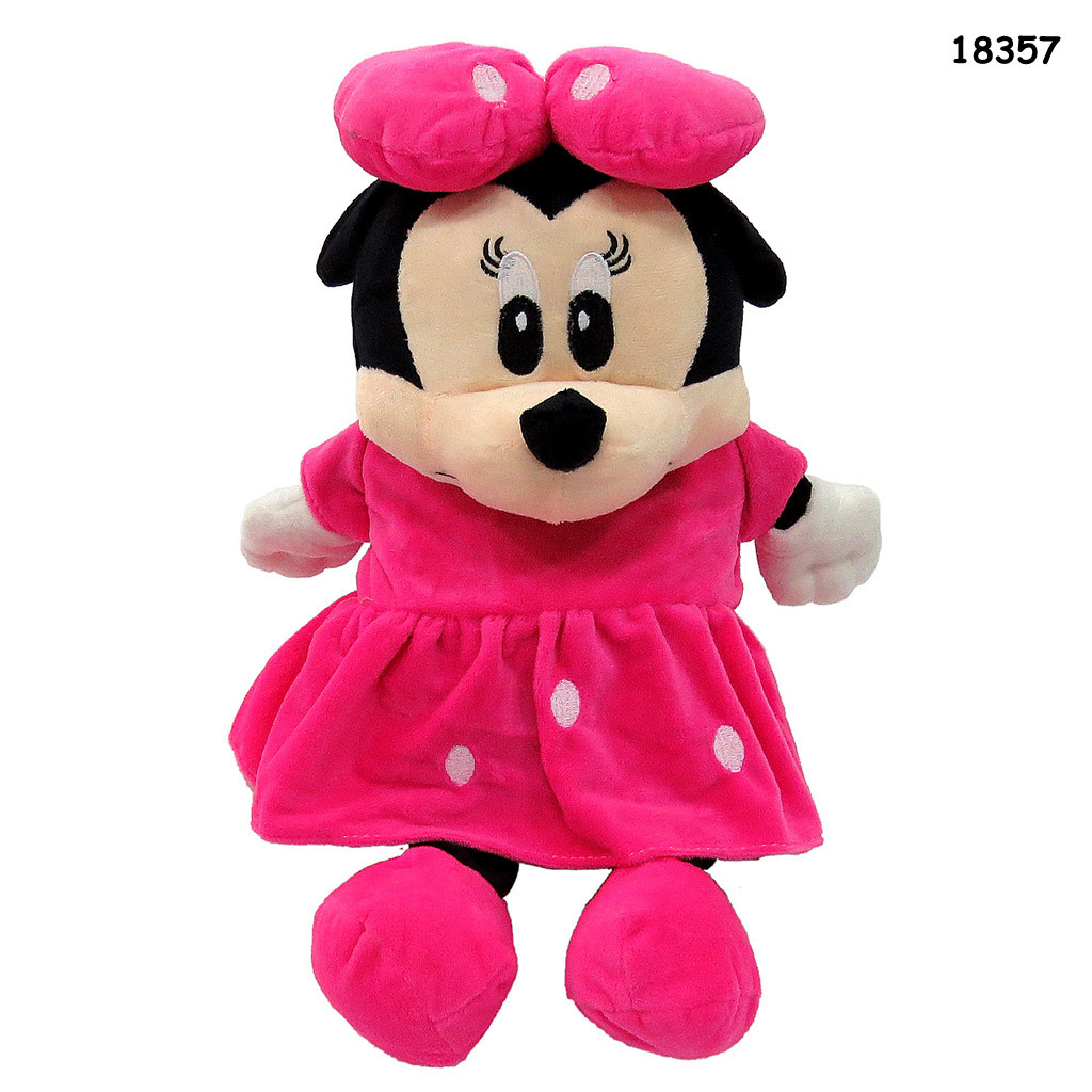 Рюкзак Minnie Mouse для девочки