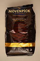 Кофе в зернах Movenpick, 500г Германия