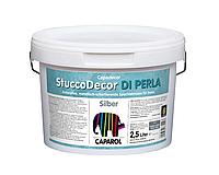 Шпаклевка декоративная Capadecor Stucco Di Perla Silber 2,5л