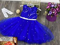 Бальное пышное платье на утренник и праздник от 2 до 6 лет син звезды
