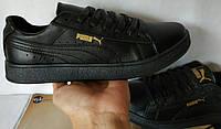 Кросівки кеди Puma classic дитячі з чорної натуральної шкіри для дівчаток і хлопчиків! підліткові кеди пума