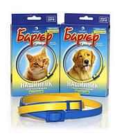 Ошейник «Барьер» для кошек желто-синий, фото 1