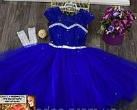 Бальное пышное платье на утренник и праздник от 3 до 8 лет син