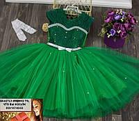 Бальное пышное платье на утренник и праздник от 3 до 8 лет зел