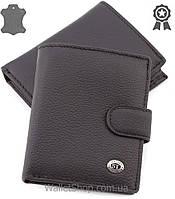 Мужской вертикальный кошелек из натуральной кожи ST Leather 132