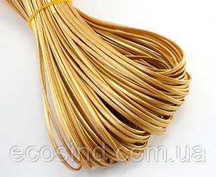 (10 метров) Плоский глянцевый шнур  2 мм ширина, цена за моток, (экокожа)  Цвет - Золотистый (сп7нг-0408)